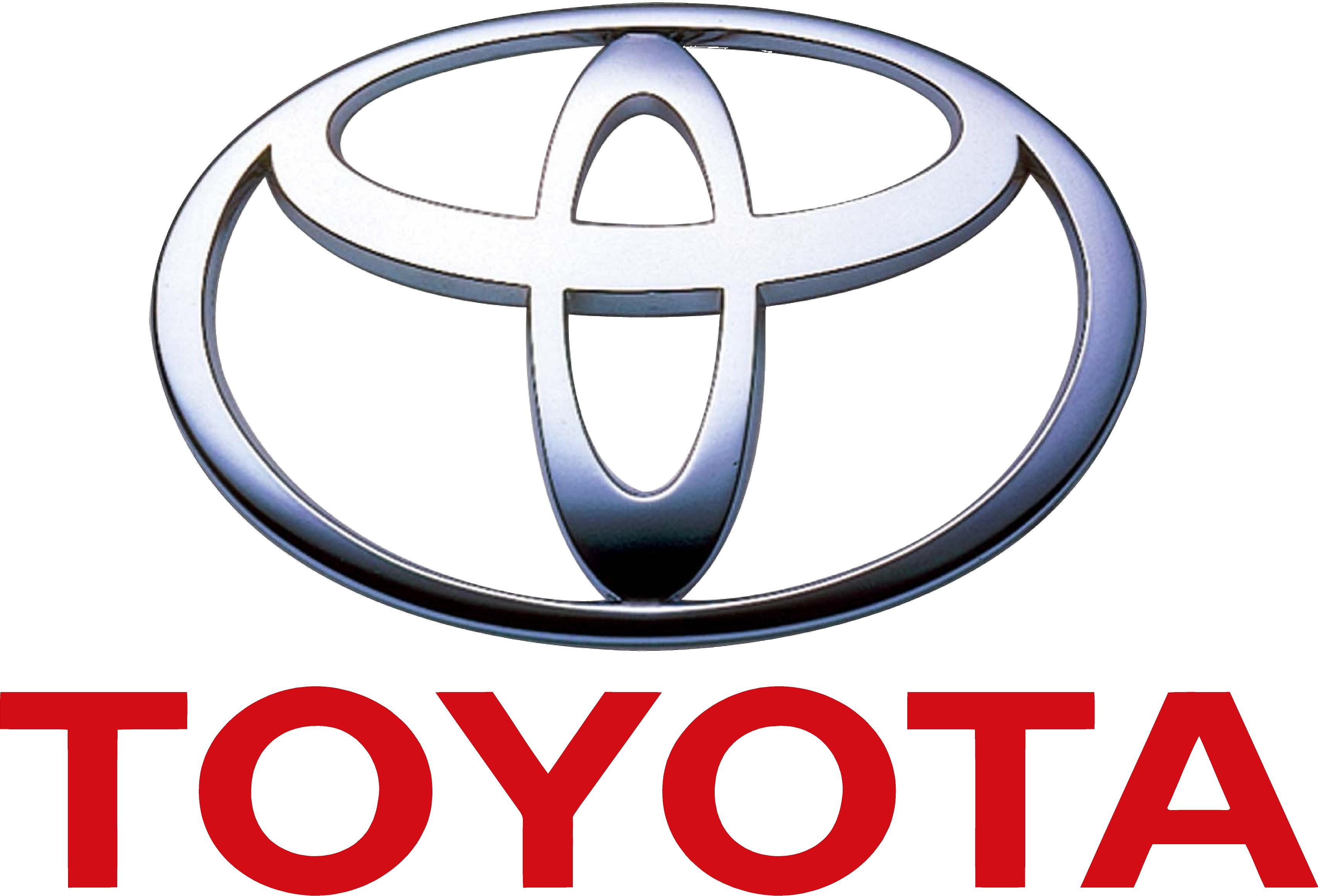Need To Know Nuts And Bolts Of The Toyota Deferred Prosecution